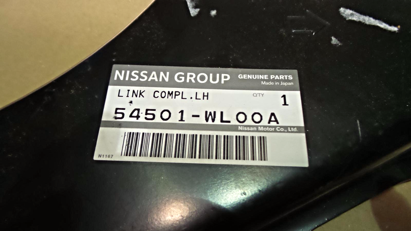 NEW NISSAN ELGRAND E51 FRONT LOWER LEFT NS WISHBONE TRACK CONTROL